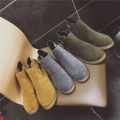 Hipsole - Faux-Suede Ankle Boots