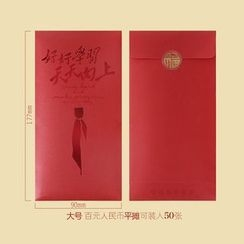 OSUN - 红包