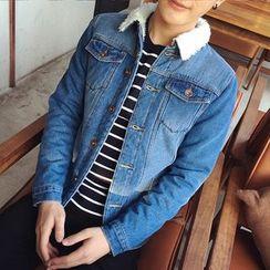 JORZ - Fleece Collar Denim Jacket