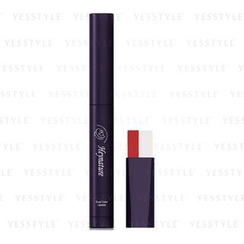 Heynature - Dual Color Lipstick (#1 Passion White)