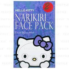 Sanrio - Narikiri Face Pack Facial Beauty Mask (Hello Kitty) (Lavender)