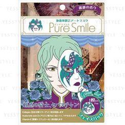 Sun Smile - Pure Smile Masquerade Art Mask (Green Dot)