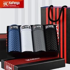 Kafanya - Patterned Boxes Set