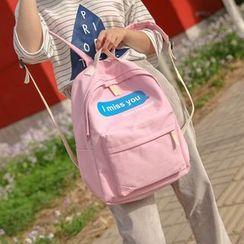 Seok - 字母背包