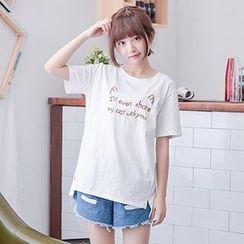 Moriville - Lettering T-Shirt