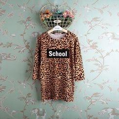 Kidora - 小童长袖豹纹印花T恤