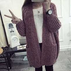 FR - Marled Open Front Long Cardigan