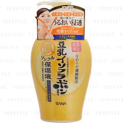 SANA - Soy Milk Moisturizing Liquid