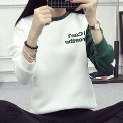 Fashion Street - Letter Embroidered Color Panel Pullover
