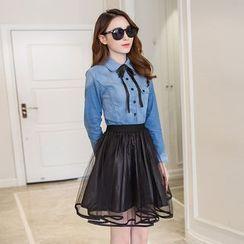 Quintess - Set: Long-Sleeve Denim Blouse + Paneled A-Line Skirt