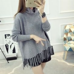 Dream Girl - Fringe Hem Long Sweater