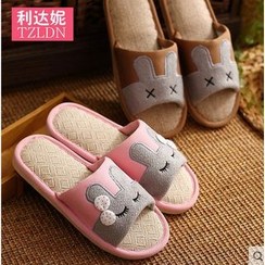 Rivari - Couple Matching Rabbit Slippers