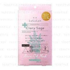 LuLuLun - Clary Sage Aroma Oil Mask