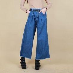 Vintage Vender - Fringed Wide-Leg Jeans