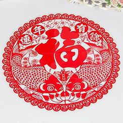 Butterfly Dream - Chinese New Year Wall Stickers