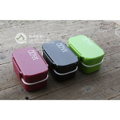 KIITOS - Double Deck Lunchbox