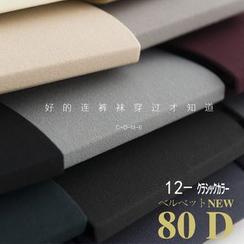 Ganki - 80D 裤袜