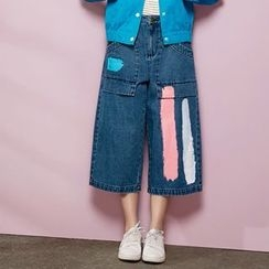 Sam's Tree - Printed Wide-Leg Cropped Jeans