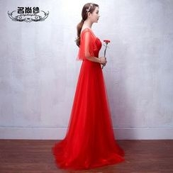 MSSBridal - Elbow-Sleeve A-Line Evening Gown