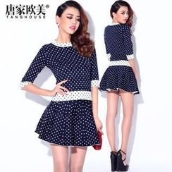 Tang House - Set: Elbow-Sleeve Dotted Knit Top + Knit Skirt