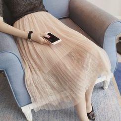 Diado - Tulle Overlay Midi Lace Skirt