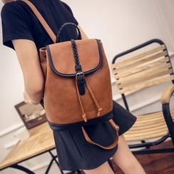 Beloved Bags - Contrast Trim Backpack