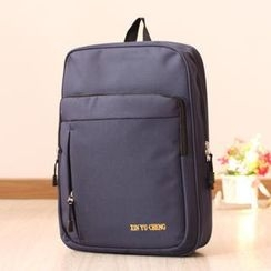 Canvas Love - Canvas Backpack