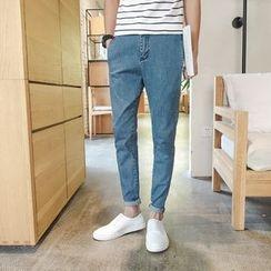 Prep Soul - Cropped Harem Jeans