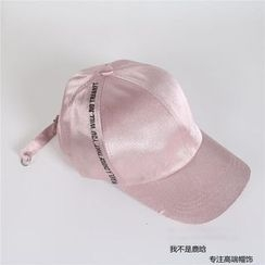 be a star - Letter Embroidered Baseball Cap