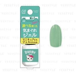 LUCKY TRENDY - Duome Gel Nail (#08)