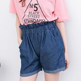 Lucky Leaf - Paperbag-Waist Cuffed Denim Shorts