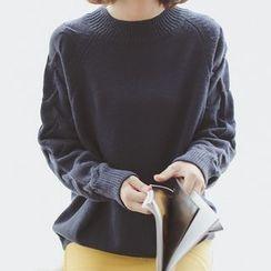 Lemon Bliss - Cable Knit Panel Sweater