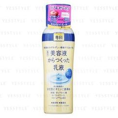 Shiseido - Hada-Senka Whitening Milk (Blue)