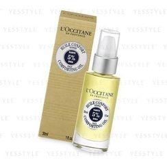 L'Occitane 欧舒丹 - 乳木果面部深层修护油