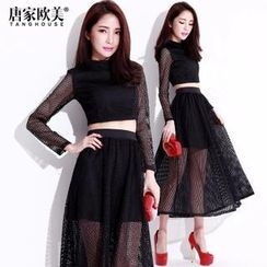 Tang House - Set: Mesh Cropped Top + A-Line Maxi Skirt