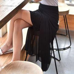 Mariposa - Maxi Mesh Layered Skirt