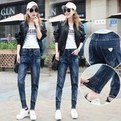 Nassyi - Elastic Cuff Straight-Cut Jeans