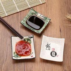 Yulu - Ceramic Sauce Dish