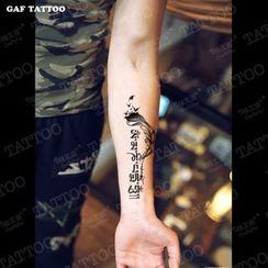 Groovy Tattoo - 防水纹身贴