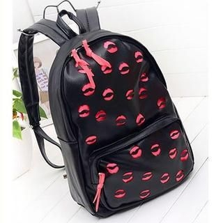 TAIPEI STAR - Faux-Leather Lips-Perforated Backpack