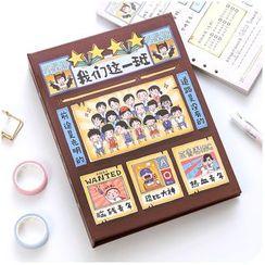 默默爱 - 卡通毕业纪念册 (大)