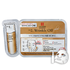 LEADERS - 2Step Wrinkle Off Mask Plus 25ml + Ampoule 2ml