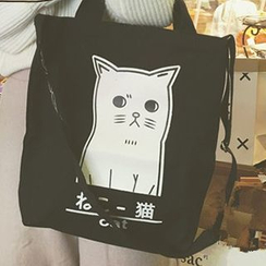 Bundle of Joy - Cat Printed Tote Bag