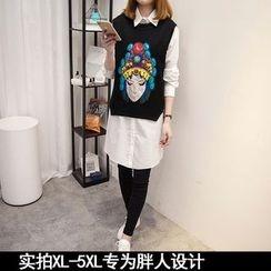 Soswift - 套裝: 純色長襯衣 + 貼布繡針織馬甲
