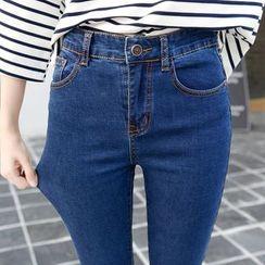 Denimot - 散边下摆窄身牛仔裤