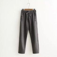 Aigan - Drawstring-Waist Pants