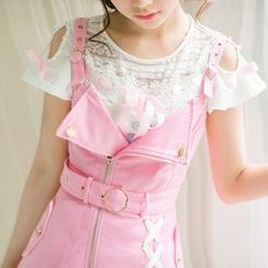 糖果雨 - 细肩带迷你连衣裙
