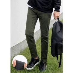 GERIO - Dual-Pocket Straight-Cut Pants
