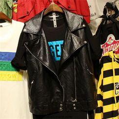 Elfina - Faux Leather Biker Vest