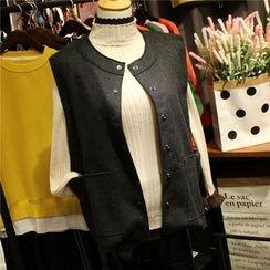 Elfina - Snap Button Vest